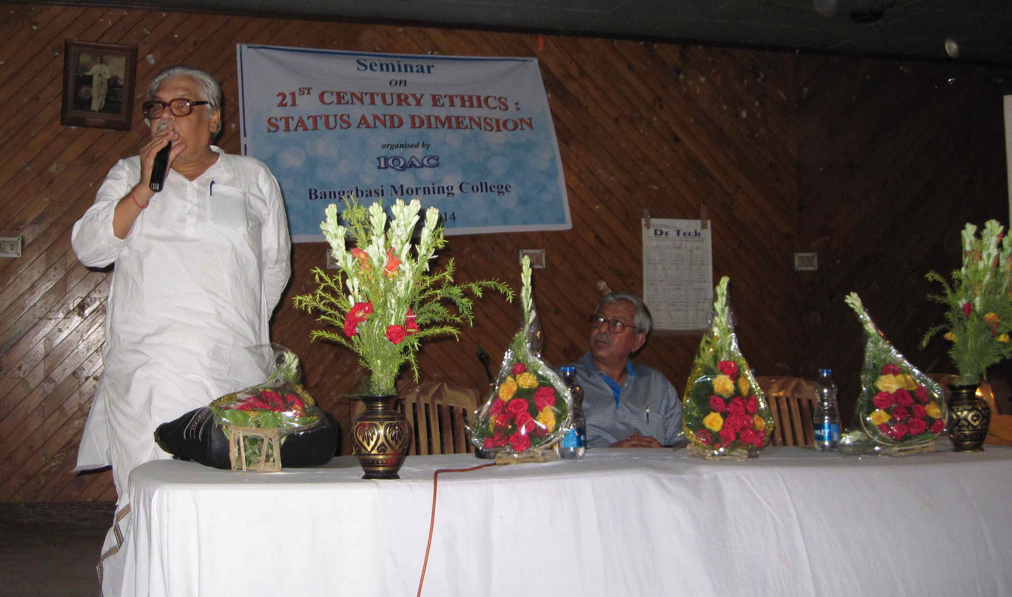 Former Head of the Department Prof. Arup Ranjan Pradhan delivering a speech