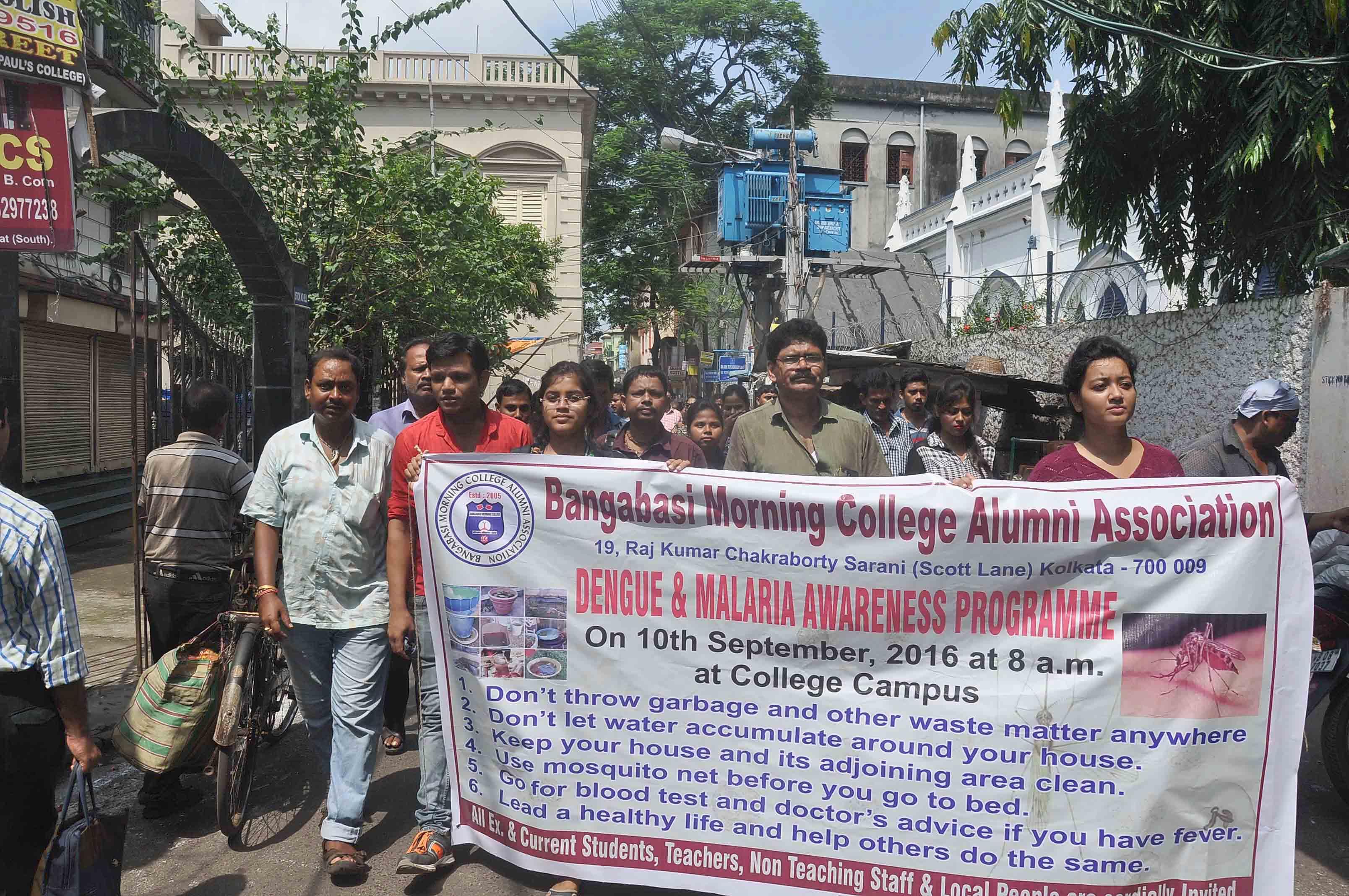 Awareness Campaign-e