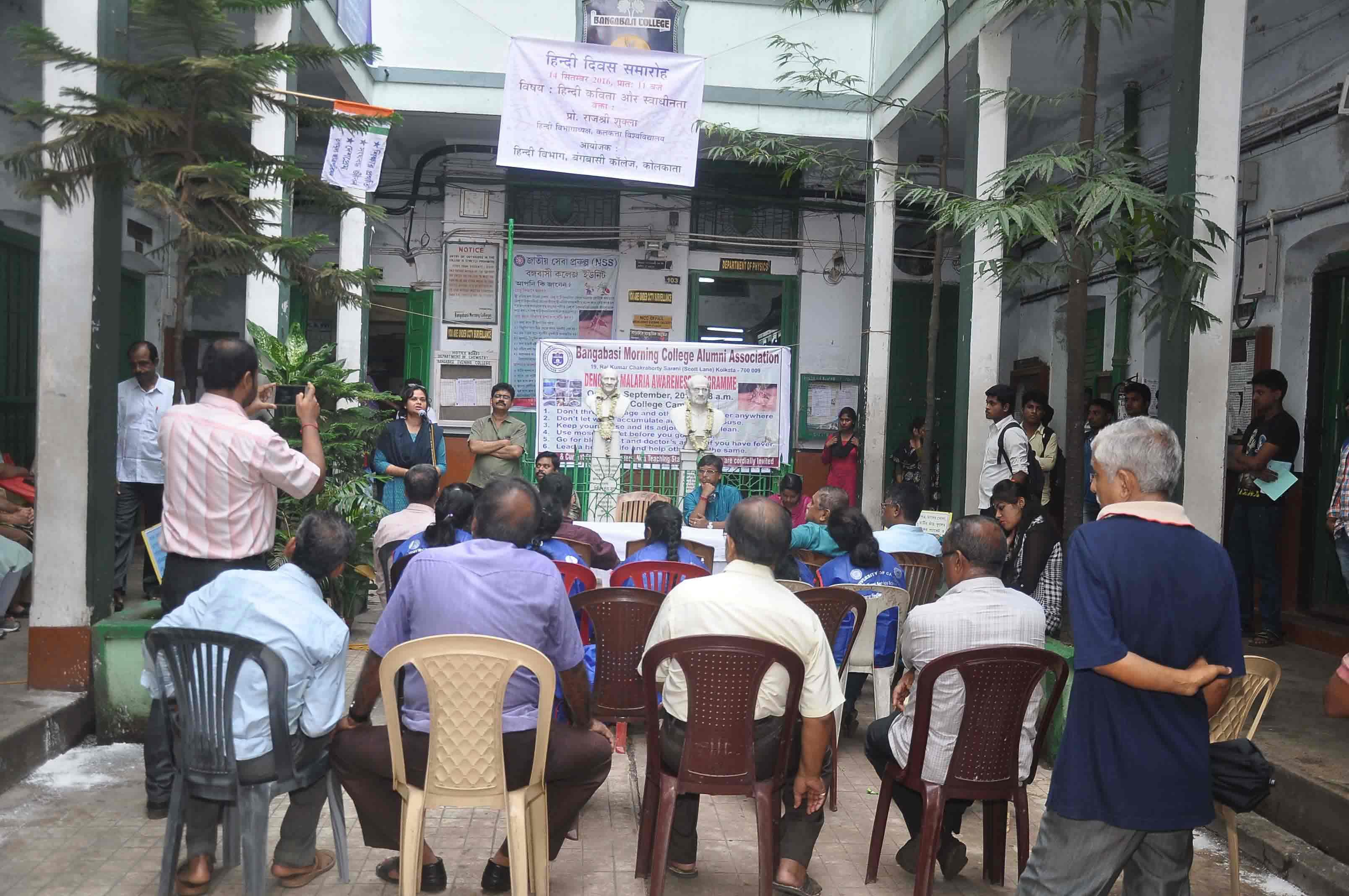 Awareness-on-Dengue-and-Mal
